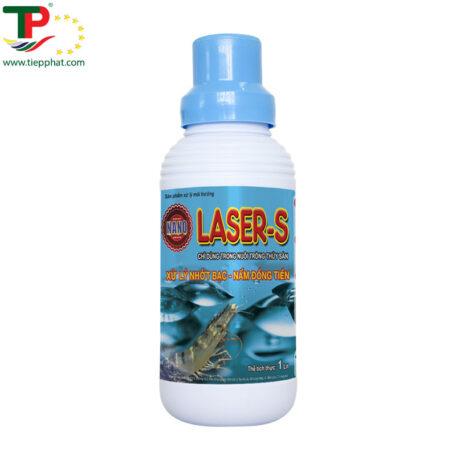 NANO-LASER-S