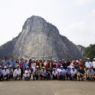 (Tiếng Việt) Tiệp Phát tổ chức chuyến du lịch Thái Lan cho Quý Khách Hàng và Đại Lý